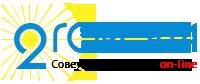 2города - Советский и Югорск