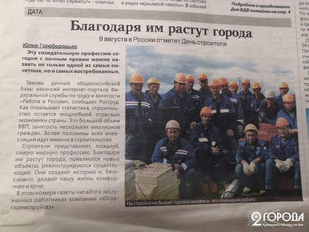 Обои история, беда, Газета. Разное foto 16