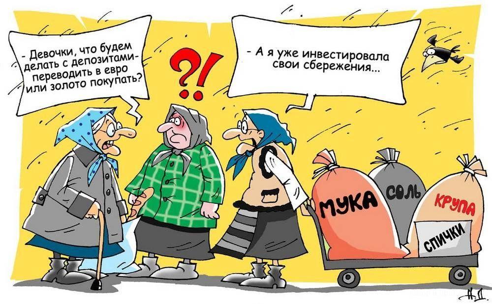 Пенсия ребенку инвалиду в 2016 в москве
