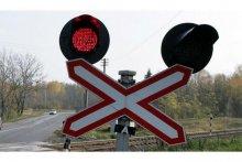 лишают ли прав за проезд на красный свет на переезде однако, знал