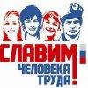 http://2goroda.ru/sites/default/files/styles/thumbnail_fix/public/infobar/fafebca10ab0fc02a6ba23f648790536.jpg?itok=QQcjiIxO